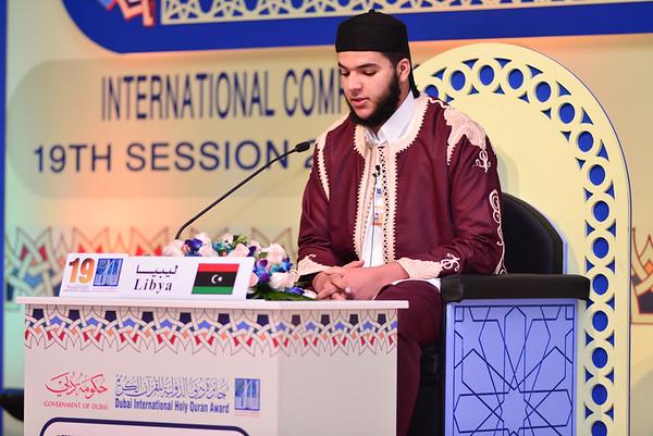 19th Dubai International Holy Qur'an Award